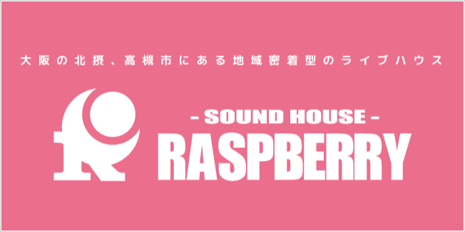 SOUND HOUSE RASPBERRY official web site