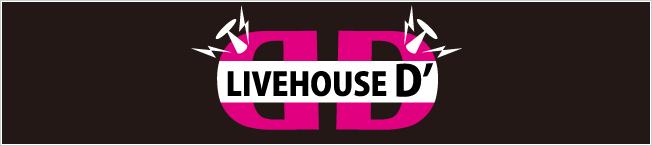 LIVE HOUSE D'